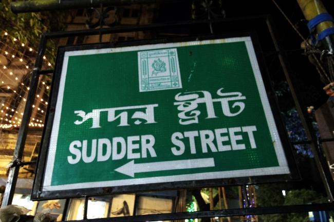 サダルストリート