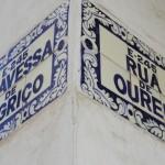 rua019